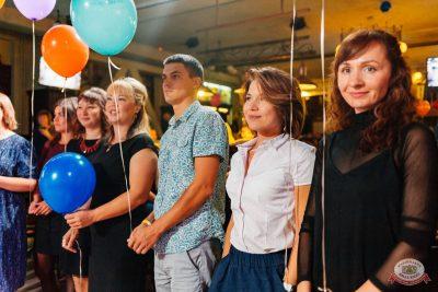 День именинника, 25 августа 2018 - Ресторан «Максимилианс» Челябинск - 7