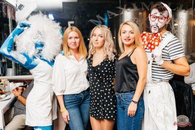 День именинника, 25 августа 2018 - Ресторан «Максимилианс» Челябинск - 70