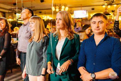 День именинника, 25 августа 2018 - Ресторан «Максимилианс» Челябинск - 8