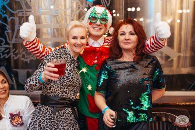 День именинника, 15 декабря 2018 - Ресторан «Максимилианс» Челябинск - 10