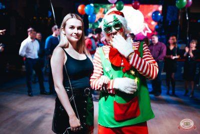 День именинника, 15 декабря 2018 - Ресторан «Максимилианс» Челябинск - 23