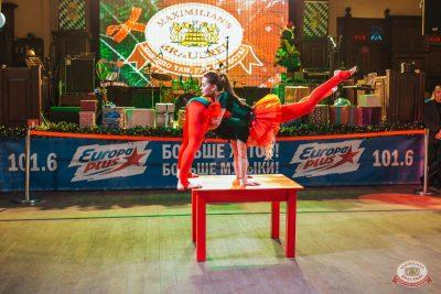День именинника, 15 декабря 2018 - Ресторан «Максимилианс» Челябинск - 24