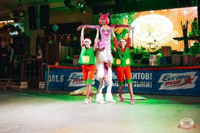 День именинника, 15 декабря 2018 - Ресторан «Максимилианс» Челябинск - 26