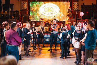 День именинника, 15 декабря 2018 - Ресторан «Максимилианс» Челябинск - 29