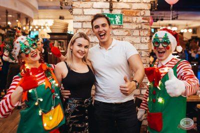 День именинника, 15 декабря 2018 - Ресторан «Максимилианс» Челябинск - 3