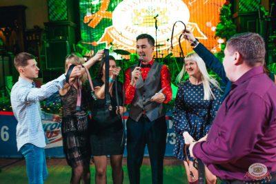 День именинника, 15 декабря 2018 - Ресторан «Максимилианс» Челябинск - 31