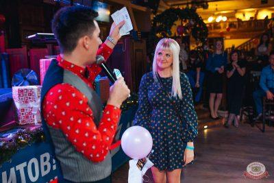 День именинника, 15 декабря 2018 - Ресторан «Максимилианс» Челябинск - 32