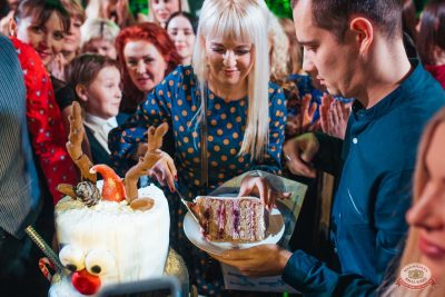 День именинника, 15 декабря 2018 - Ресторан «Максимилианс» Челябинск - 35