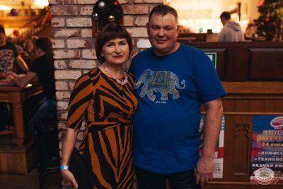 День именинника, 15 декабря 2018 - Ресторан «Максимилианс» Челябинск - 38