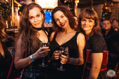 День именинника, 15 декабря 2018 - Ресторан «Максимилианс» Челябинск - 41