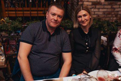 День именинника, 15 декабря 2018 - Ресторан «Максимилианс» Челябинск - 44