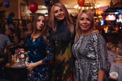 День именинника, 15 декабря 2018 - Ресторан «Максимилианс» Челябинск - 45