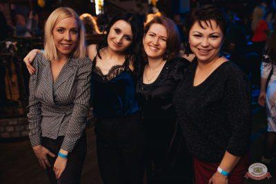 День именинника, 15 декабря 2018 - Ресторан «Максимилианс» Челябинск - 47