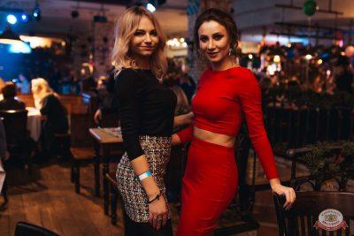 День именинника, 15 декабря 2018 - Ресторан «Максимилианс» Челябинск - 48