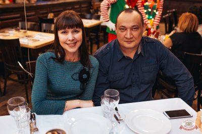 День именинника, 15 декабря 2018 - Ресторан «Максимилианс» Челябинск - 49