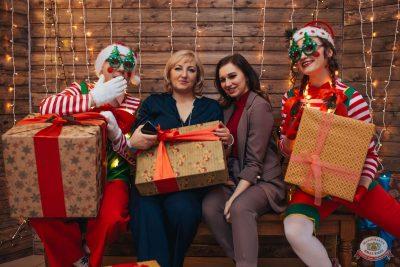 День именинника, 15 декабря 2018 - Ресторан «Максимилианс» Челябинск - 5