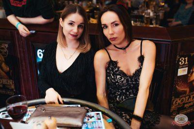 День именинника, 15 декабря 2018 - Ресторан «Максимилианс» Челябинск - 50