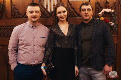 День именинника, 15 декабря 2018 - Ресторан «Максимилианс» Челябинск - 51