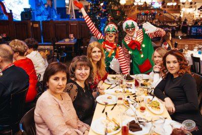 День именинника, 15 декабря 2018 - Ресторан «Максимилианс» Челябинск - 52