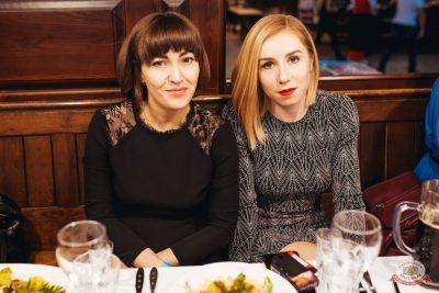 День именинника, 15 декабря 2018 - Ресторан «Максимилианс» Челябинск - 53