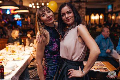 День именинника, 15 декабря 2018 - Ресторан «Максимилианс» Челябинск - 54