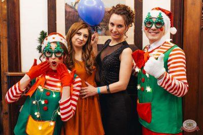 День именинника, 15 декабря 2018 - Ресторан «Максимилианс» Челябинск - 6