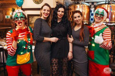 День именинника, 15 декабря 2018 - Ресторан «Максимилианс» Челябинск - 7