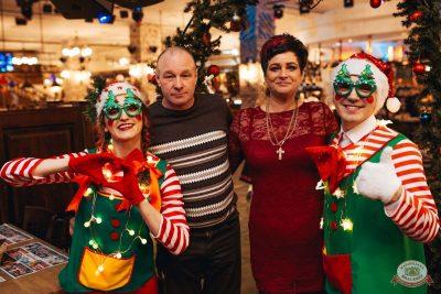 День именинника, 15 декабря 2018 - Ресторан «Максимилианс» Челябинск - 9