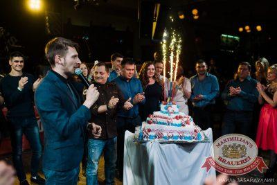 День именинника, 27 февраля 2016 - Ресторан «Максимилианс» Челябинск - 14