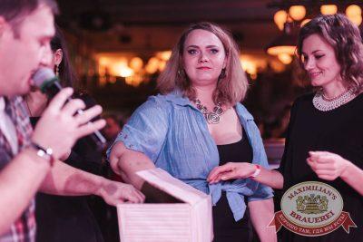 День именинника, 25 февраля 2017 - Ресторан «Максимилианс» Челябинск - 15