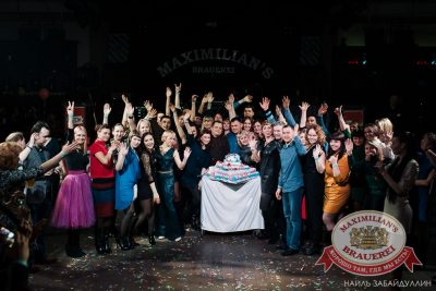 День именинника, 27 февраля 2016 - Ресторан «Максимилианс» Челябинск - 15