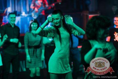 День именинника, 27 февраля 2016 - Ресторан «Максимилианс» Челябинск - 16