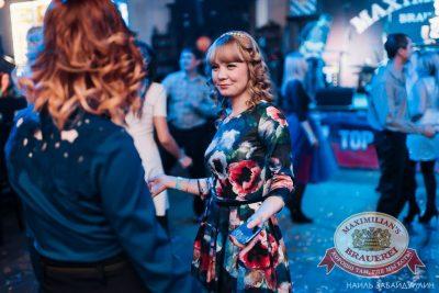 День именинника, 27 февраля 2016 - Ресторан «Максимилианс» Челябинск - 24