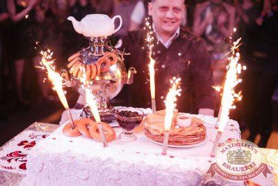 День именинника, 25 февраля 2017 - Ресторан «Максимилианс» Челябинск - 25
