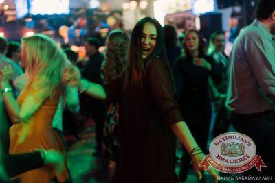 День именинника, 27 февраля 2016 - Ресторан «Максимилианс» Челябинск - 26