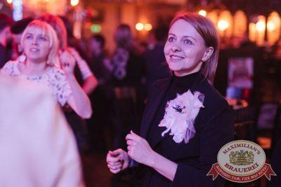 День именинника, 25 февраля 2017 - Ресторан «Максимилианс» Челябинск - 27