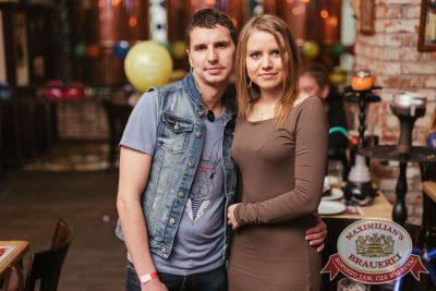 День именинника, 25 февраля 2017 - Ресторан «Максимилианс» Челябинск - 29