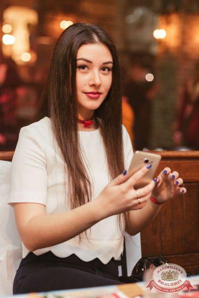 День именинника, 25 февраля 2017 - Ресторан «Максимилианс» Челябинск - 30