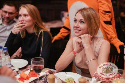 День именинника, 25 февраля 2017 - Ресторан «Максимилианс» Челябинск - 32