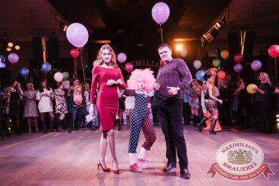 День именинника, 25 февраля 2017 - Ресторан «Максимилианс» Челябинск - 7