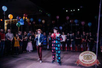 День именинника, 28 января 2017 - Ресторан «Максимилианс» Челябинск - 1