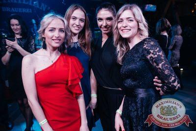 День именинника, 28 января 2017 - Ресторан «Максимилианс» Челябинск - 16