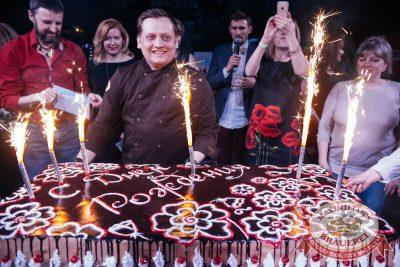 День именинника, 28 января 2017 - Ресторан «Максимилианс» Челябинск - 17