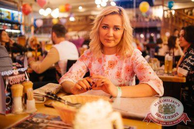 День именинника, 28 января 2017 - Ресторан «Максимилианс» Челябинск - 26