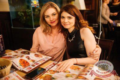 День именинника, 28 января 2017 - Ресторан «Максимилианс» Челябинск - 29