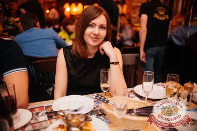 День именинника, 28 января 2017 - Ресторан «Максимилианс» Челябинск - 30