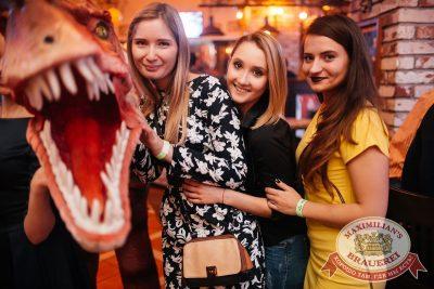 День именинника, 28 января 2017 - Ресторан «Максимилианс» Челябинск - 34