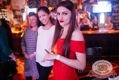 День именинника, 28 января 2017 - Ресторан «Максимилианс» Челябинск - 36
