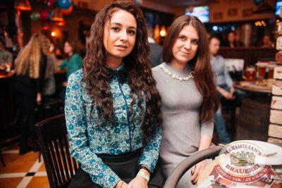 День именинника, 28 января 2017 - Ресторан «Максимилианс» Челябинск - 39