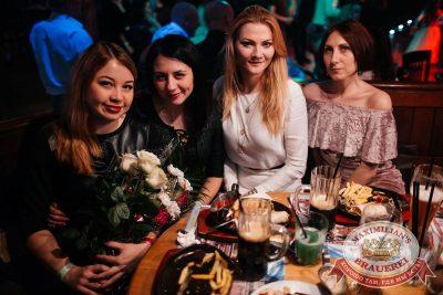 День именинника, 28 января 2017 - Ресторан «Максимилианс» Челябинск - 40